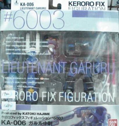 KFF#6003 GALULU中尉