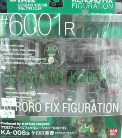 KFF#6001R KERORO軍曹
