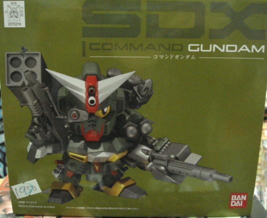 SDX 03號 指揮官鋼彈