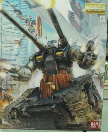 MG鋼坦克