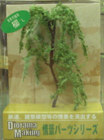 情景  柳樹(L)