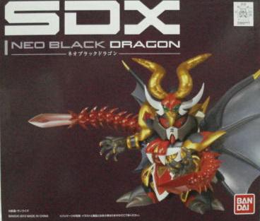 SDX 新黑龍鋼彈---缺貨中