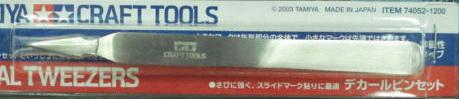 74052 田宮夾子