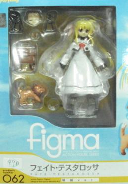 figma 062 菲特制服版