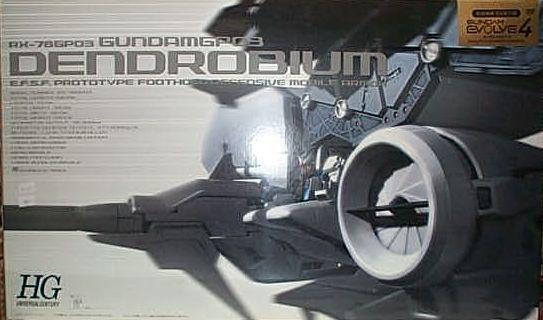 HGUC系列 28號 RX-78 GP03 DENDROBIUM---特價!!!