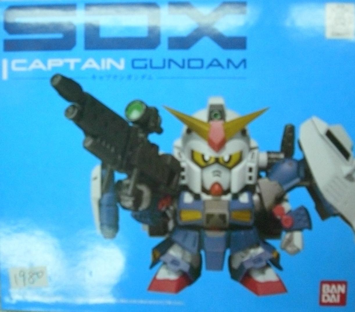 SDX 隊長鋼彈---缺貨中