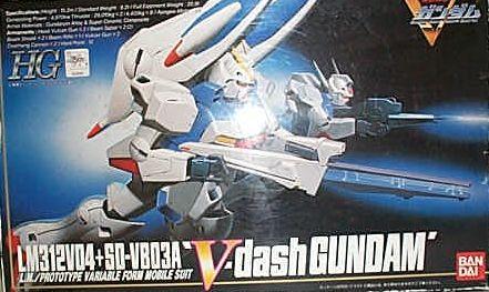 V鋼彈系列 HG 2號 V-dash GUNDAM
