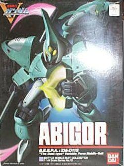 V鋼彈系列 12號 ABIGOR