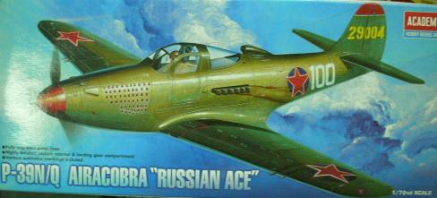 AC2223 P-39N/Q AIRACOBRA