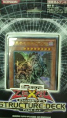 遊戲王牌組  惡魔之門