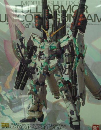 钢弹模型 - mg 独角兽全武装