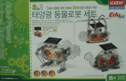 AC18139 動物機器人組合