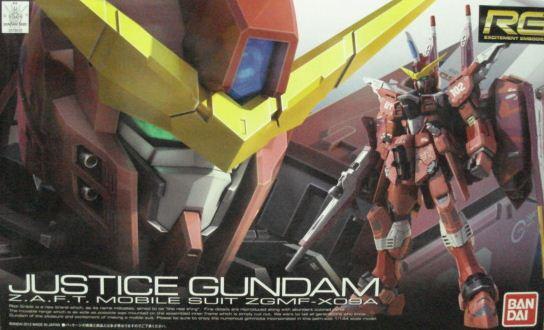RG-09 正義鋼彈