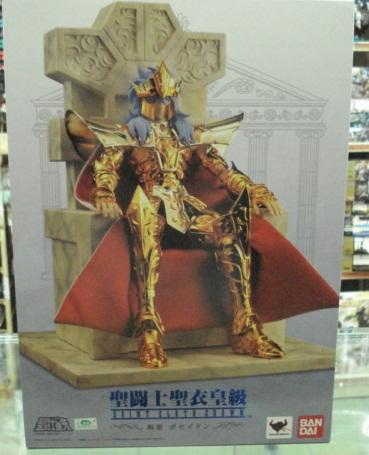 聖衣神話 皇級 海皇