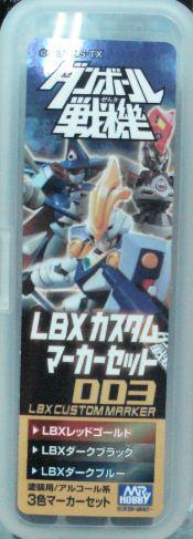 鋼彈筆  紙箱戰機LMS103--缺貨中