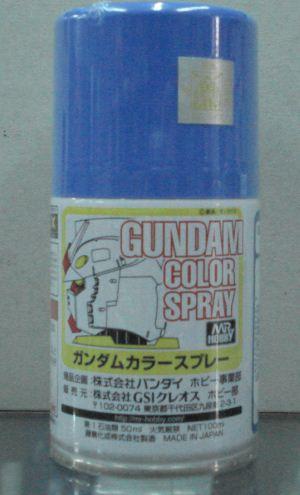 俊仕噴罐 SG-14 MS淺藍色