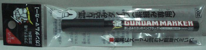 鋼彈筆 GM301 黑色滲墨線筆(素組專用)