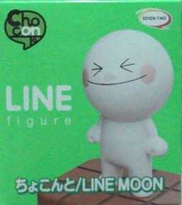 LINE Q版饅頭人