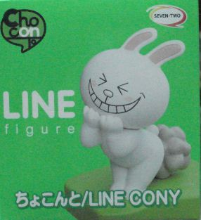 LINE Q版兔子