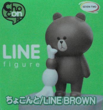 LINE Q版熊大