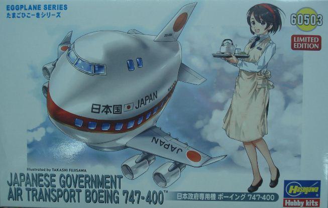 蛋機60503 日本政府專用機BOEING 747-400---缺貨