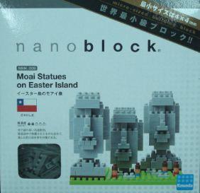 世界最小級積木NBH-009 巨石像
