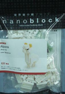 世界最小級積木NBC-008 羊駝(草泥馬)
