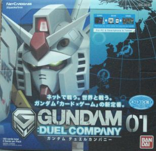 ��u�C���d�P GUNDAM DUEL COMPANY 01