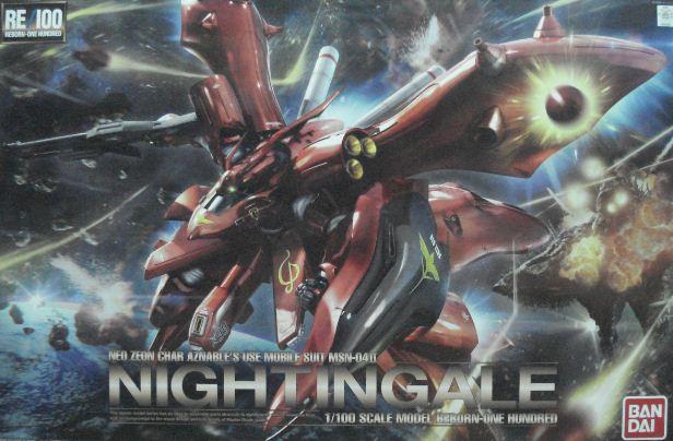 1/100 RE-001 夜鷹
