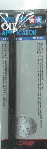 田宮15465 潤滑油筆