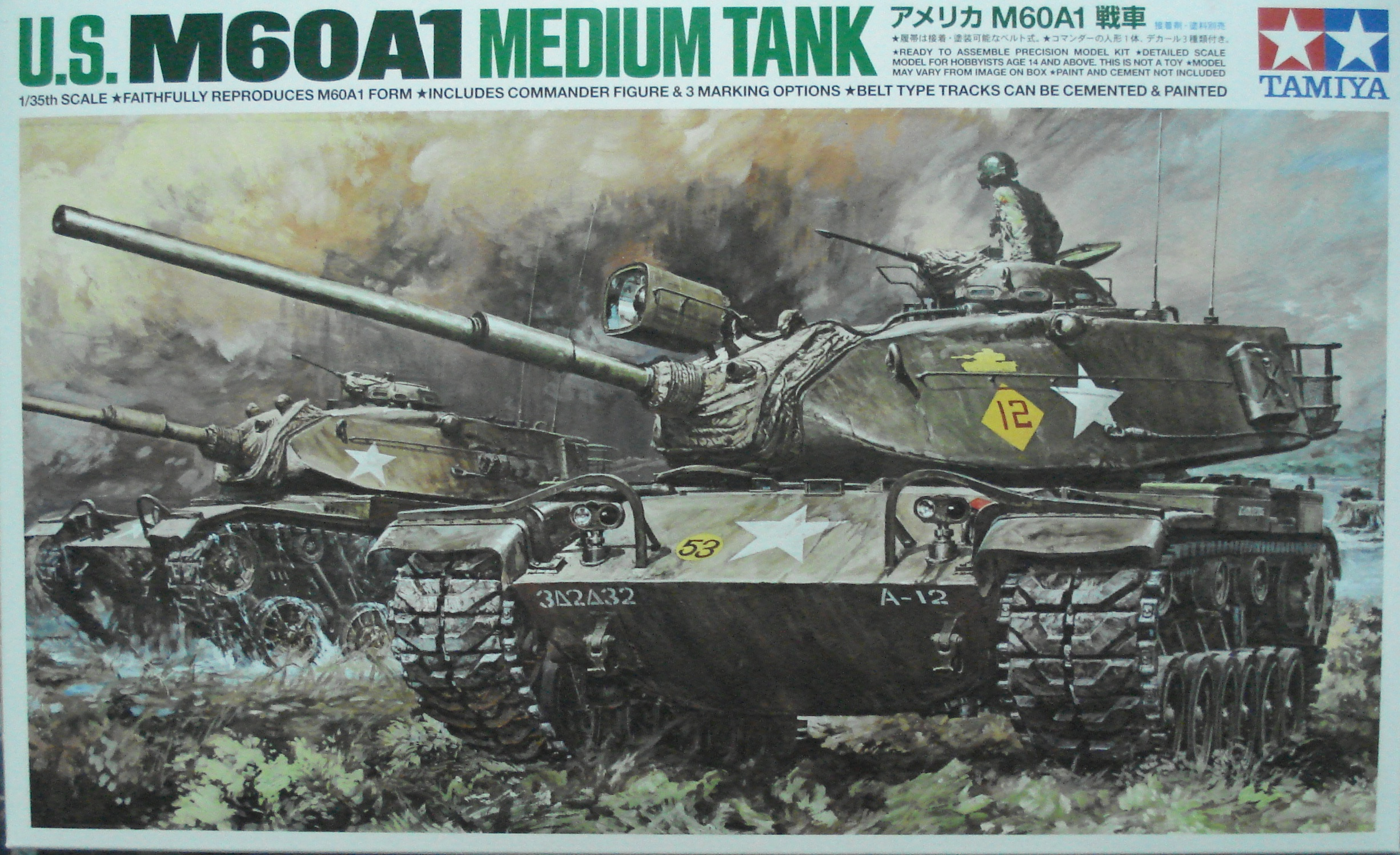 �Юc251660 1/35ϯ�J U.S M60A1
