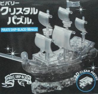 立體3D拼圖 海賊船--透明黑