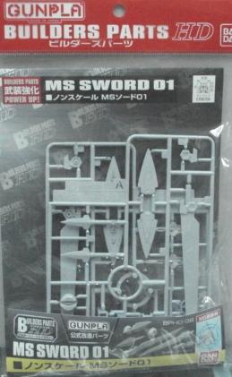 BPHD 1/144 MS劍01