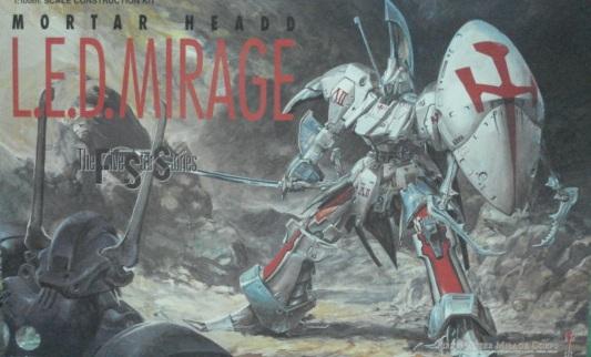 WAVE FS-65 1/100 五星物語 MORTAR HEADD L.E.DMIRAGE