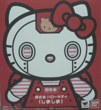 �W�X�� HELLO KITTY �����