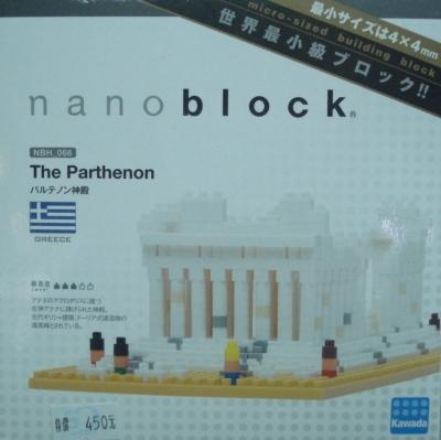 世界最小級積木 帕德嫩神廟