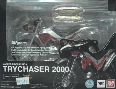 SHF 假面騎士 空我TRYCHASER 2000機車