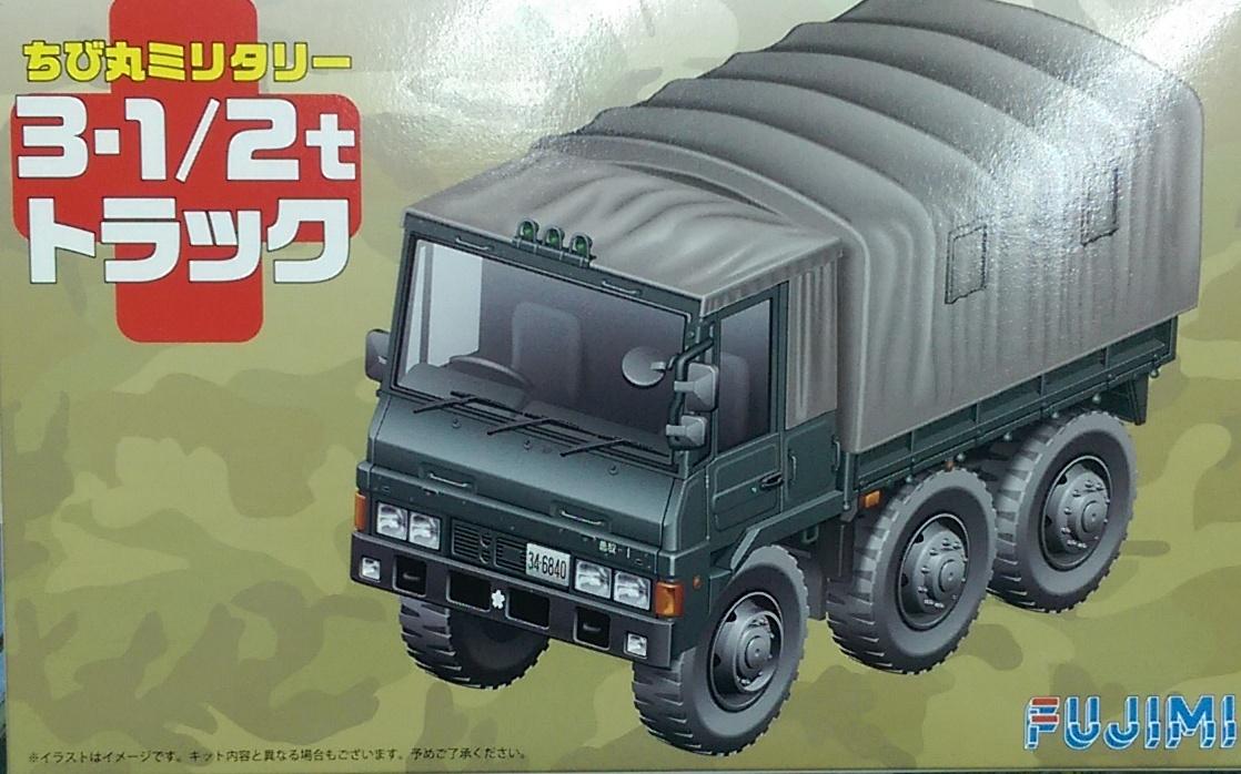 FUJIMI763026 �J��-3-1/2t�x�d