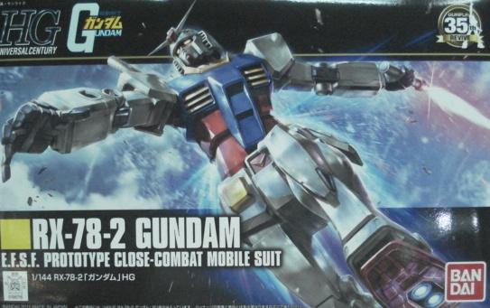 HGUC191 RX-78-2(�s��)