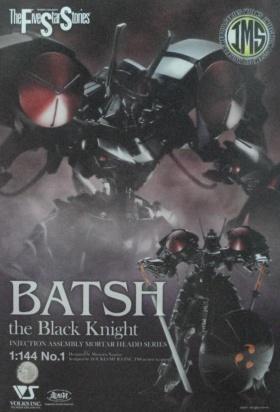 1/144 五星物語 BATSH黑騎士