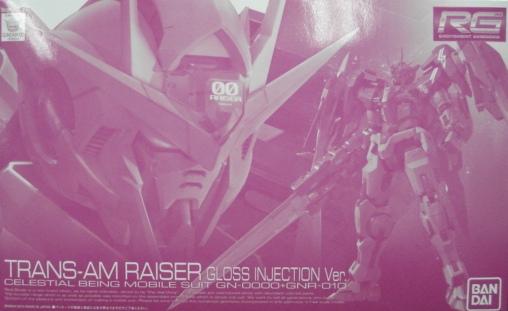 ��ө����w RG 00-RAISER TRANS-AM