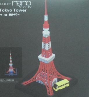 紙積木 東京鐵塔