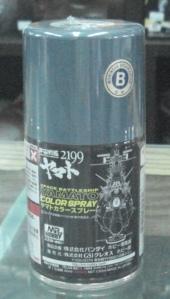 俊仕噴罐YS01 宇宙戰艦大和號艦體灰色
