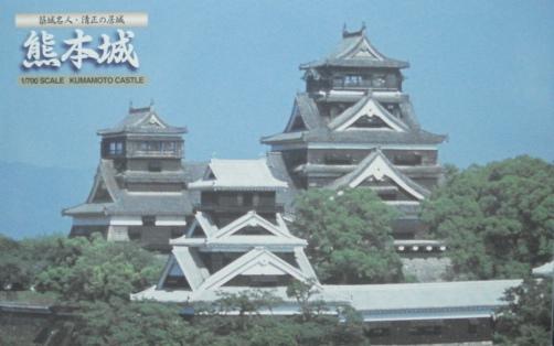 FUJIMI50042 1/700 熊本城