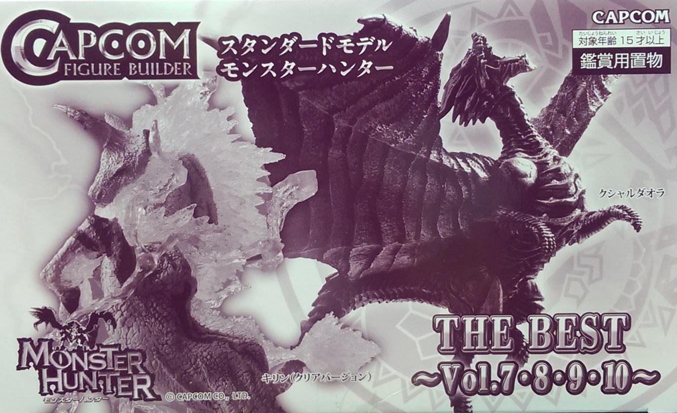 (����)�]���y�H THE BEST~vol.7.8.9.10~ ��9��