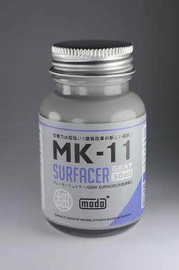 魔技研 MK11細灰底漆補土