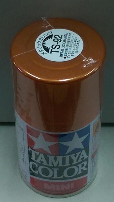 田宮噴漆TS-92 金屬橘色