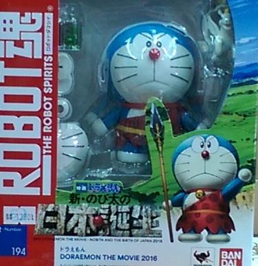 ROBOT魂194 哆啦A夢電影2016