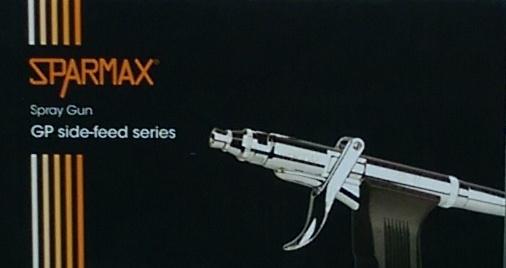 漢弓 GP-50 0.5mm噴槍