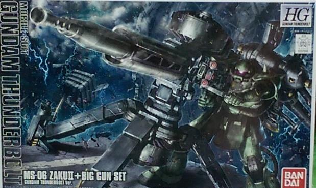 HG 雷霆宙域戰線 量產型薩克+大砲(動畫配色)
